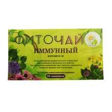 Травяной чай иммунный пакетированный