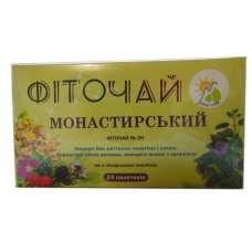 Травяной чай Монастырский пакетированный
