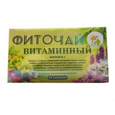 Травяной чай Витаминный пакетированный