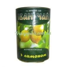 Иван чай Лимон 100г ферментированный