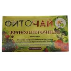 Травяной чай Бронхолёгочный пакетированный