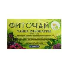 Травяной чай Тайна Клеопатры пакетированный