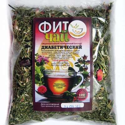 Травяной чай для диабетиков
