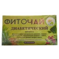 Травяной чай Диабетический пакетированный