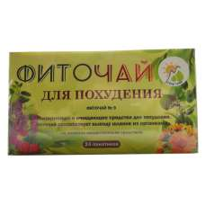 Травяной чай для похудения пакетированный