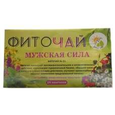 Травяной чай Мужская сила пакетированный
