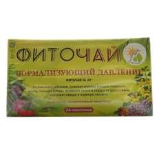 Травяной чай Нормализующий давление пакетированный
