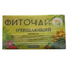 Травяной чай Очищающий пакетированный