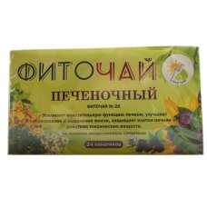Травяной чай Печеночный пакетированный