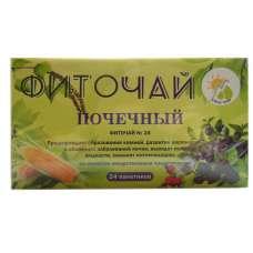 Травяной чай Почечный пакетированный