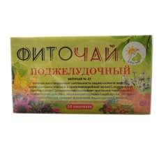 Травяной чай Поджелудочный пакетированный