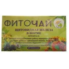 Травяной чай Щитовидная железа в норме пакетированный