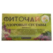 Травяной чай Здоровые суставы пакетированный