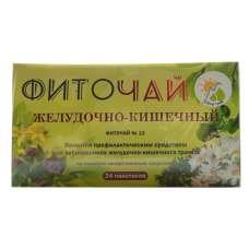 Травяной чай Желудочно-кишечный пакетированный