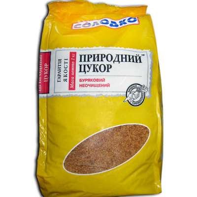 Натуральный нерафинированный буряковый сахар Солодко 1кг